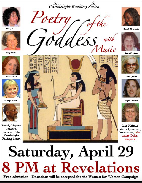 Audio of poetry of the goddess