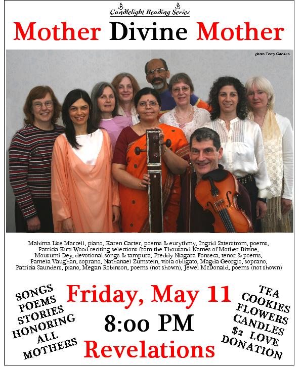 Mother Divine Mother